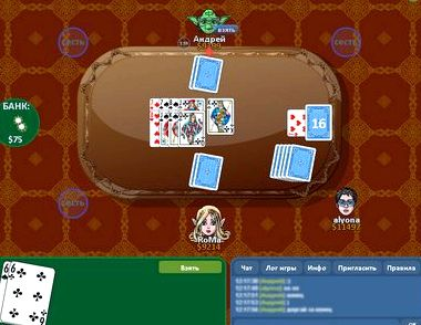 Игра переводной дурак играть бесплатно онлайн сейчас