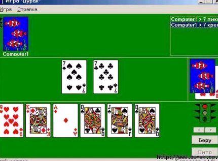 Игра подкидной дурак играть бесплатно с компьютером также учит просчитывать