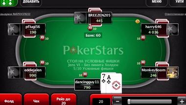 Игра покер скачать бесплатно на русском языке