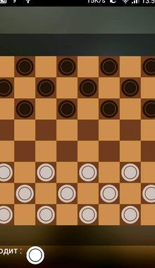 Игра шашки на двоих без подсказок
