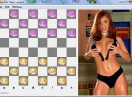 Игра шашки скачать для пк бесплатно