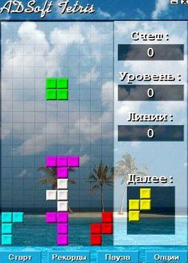Игра тетрис классический скачать бесплатно