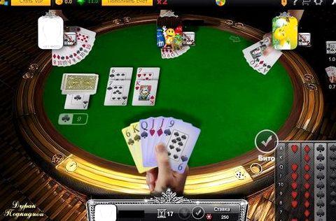 Игра в дурака на деньги Патронташ - ход тремя восьмерками, аналогия