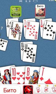 Игра в дурака онлайн скриншоты