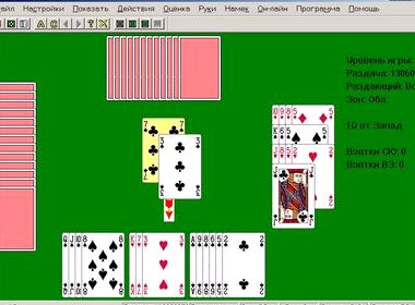 Карты бридж играть i реально ли заработать на рулетке в онлайн казино