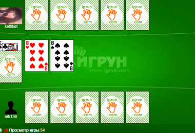 Игры карточные войны играть