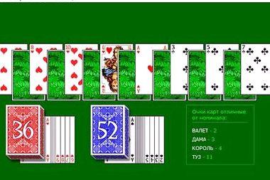 Игра в карты пасьянс двадцать