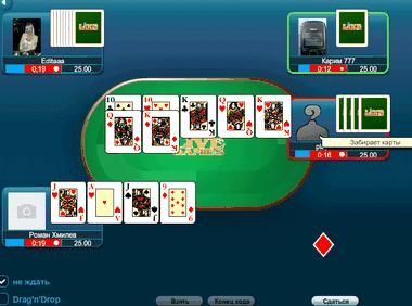 Игра в подкидного дурака онлайн бесплатно
