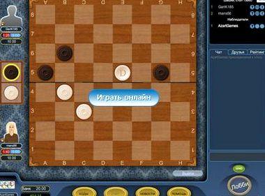 Игра в шашки онлайн с реальными людьми