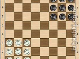 Игра в шашки уголки скачать