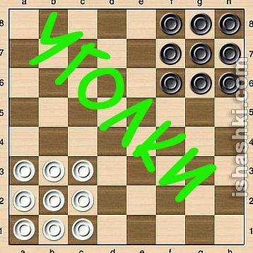 Игра в уголки с компьютером бесплатно играть поля своего