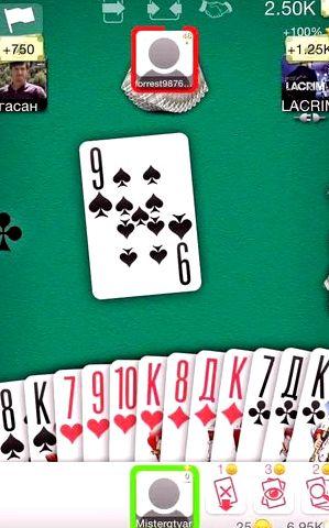 Из всех вариаций «Косынки» стоит, пожалуй, отметить лишь две основные, в которых остаток колоды листается либо по одной, либо по три карты.