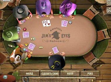 играть в король покера 2 онлайн бесплатно на русском