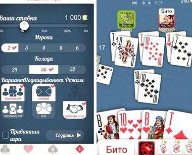 играть в карты с тимошенко бесплатно