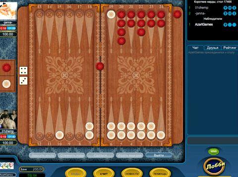 Играть в короткие нарды с реальными соперниками нарды онлайн скачать бесплатно
