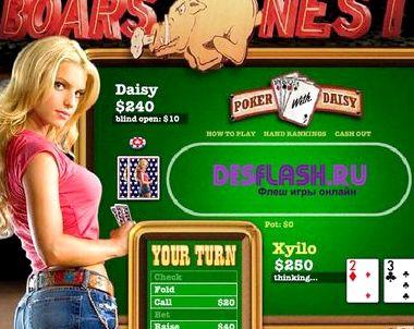 Играть в покер онлайн бесплатно на раздевание