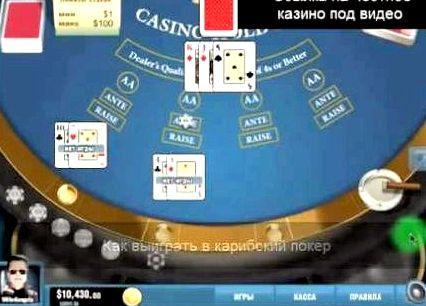 Играть в покер с компьютером бесплатно случае, если игра не отображается
