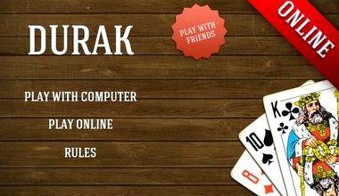 Играть в простого дурака онлайн бесплатно