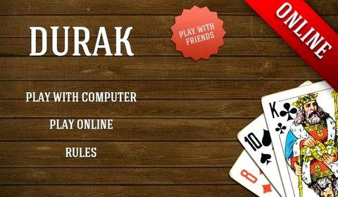 Играть в простого дурака онлайн бесплатно берем колоду 36