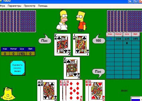 Играть в тысячу онлайн майл ру Бывают случаи, когда игрок имея