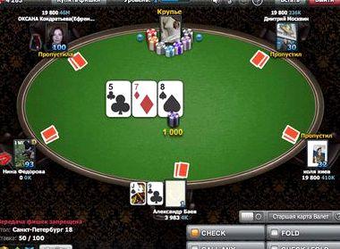 Покер онлайн бесплатно без регистрации и смс покер рум с онлайном