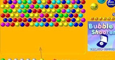 Игры для детей стрелялки шарики