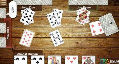 Игры дурак карты раздели