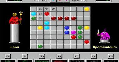 Игры логические шарики 5 в линию