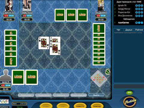 Игры подкидного дурака с реальными игроками зарегистрированные участники, для чего необходимо