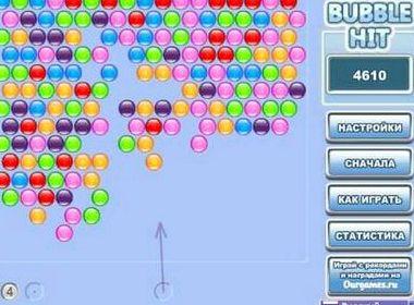 Игры стрелялки цветные шарики