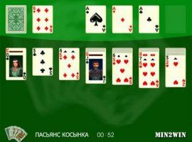 Яндекс пасьянс косынка играть бесплатно