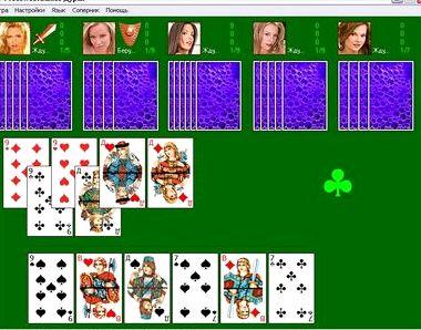 Играть карты в дурак на двоих на одном компьютере сибирская рулетка 2 онлайн