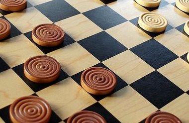 Как хорошо играть в шашки