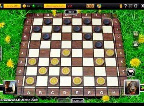 Как хорошо играть в шашки Одним из
