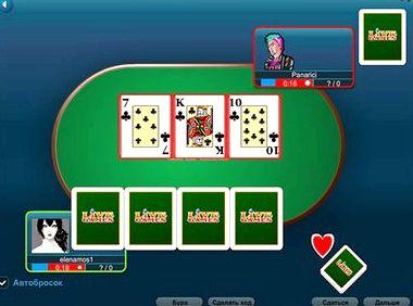 Как играть в буркозла в карты