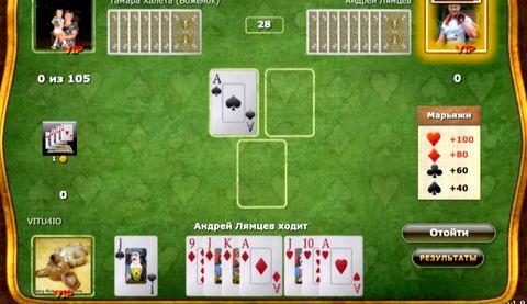 Как играть в тысячу на картах правила Ему записывается сумма очков
