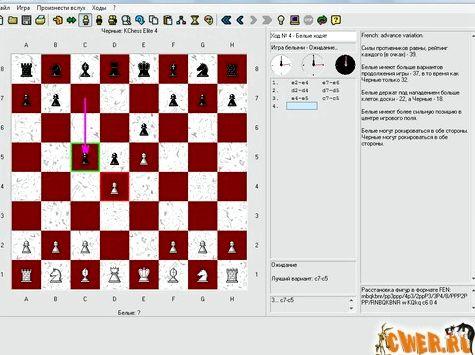 Как научиться хорошо играть в шахматы него по нескольку раз непонятные