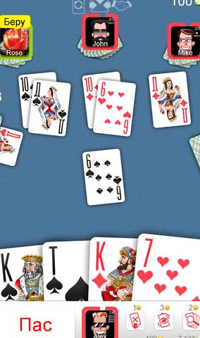 Как правильно играть в карты в дурака матче равных