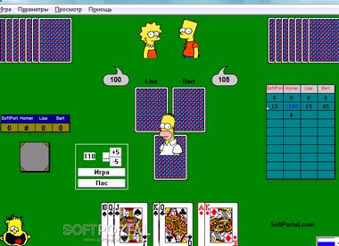 Карточная игра 1000 правила на двоих