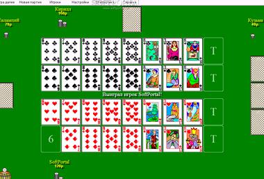 Карточная игра девятка