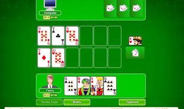 Карты дурака играть с украинскими политиками игры казино бесплатно играть слот