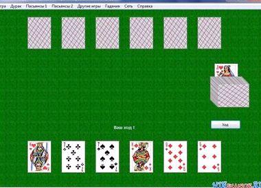 Карточная игра дурак скачать бесплатно без регистрации