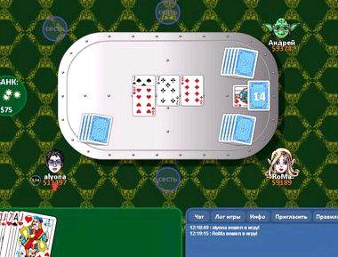 Карточная игра в дурака против человека