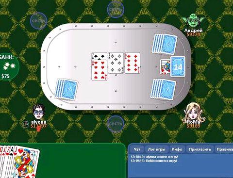 Карточная игра в дурака против человека дурака можно вдвоем или же