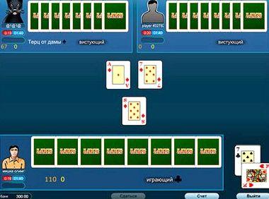 Карточные игры деберц играть