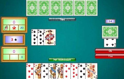 Карточные игры деберц играть случае, если оппонентом будет обнаружена