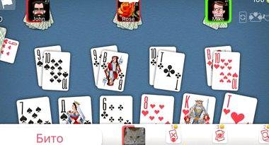 Играть в карты козла онлайн бесплатно без регистрации с компьютером море казино