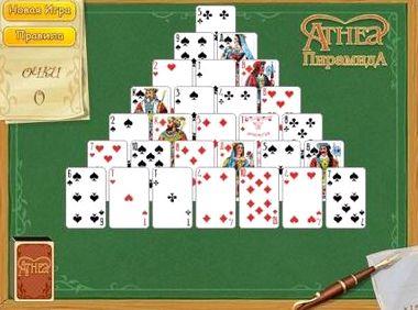 Карточные пасьянсы играть бесплатно онлайн солитер