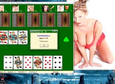плей фортуна казино играть на деньги