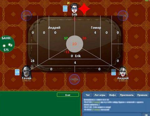 Карты преферанс играть онлайн бесплатно покер, рулетка